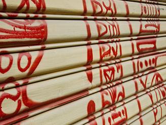 Friss voor Horeca - reiniging graffiti rolluik